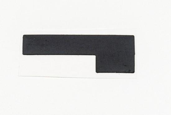 Перфорированная подкладка, правая - Raumplus